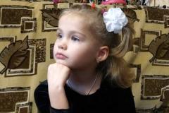 Герасина Вера Алексеевна_1