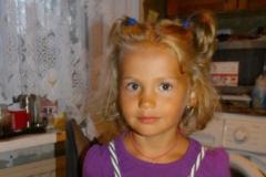 Герасина Вера Алексеевна_12
