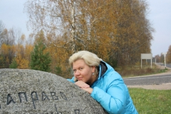 Кожемякова Екатерина Николаевна_7