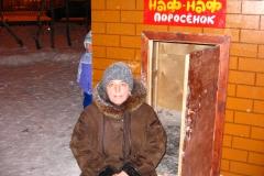 Козлова Любовь Владимировна_3