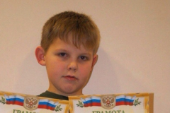 Пряников Евгений Андреевич_1