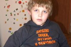 Пряников Евгений Андреевич_6